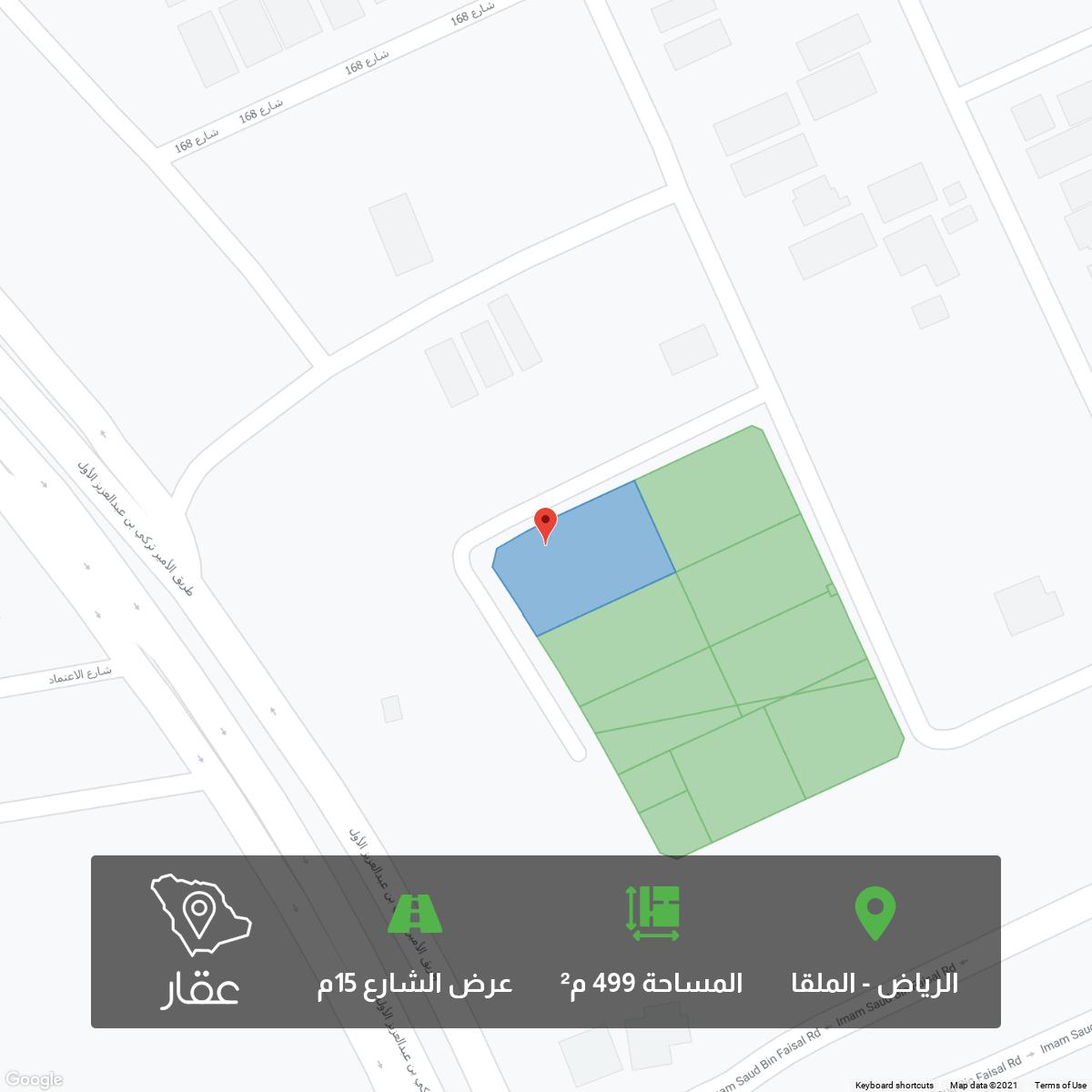 أرض للبيع في شارع رقم 164 ، حي الملقا ، الرياض ، الرياض