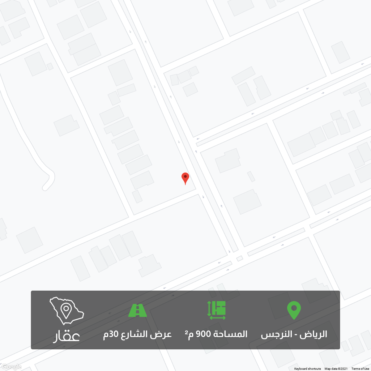 أرض للبيع في شارع شافع بن صالح ، حي النرجس ، الرياض ، الرياض