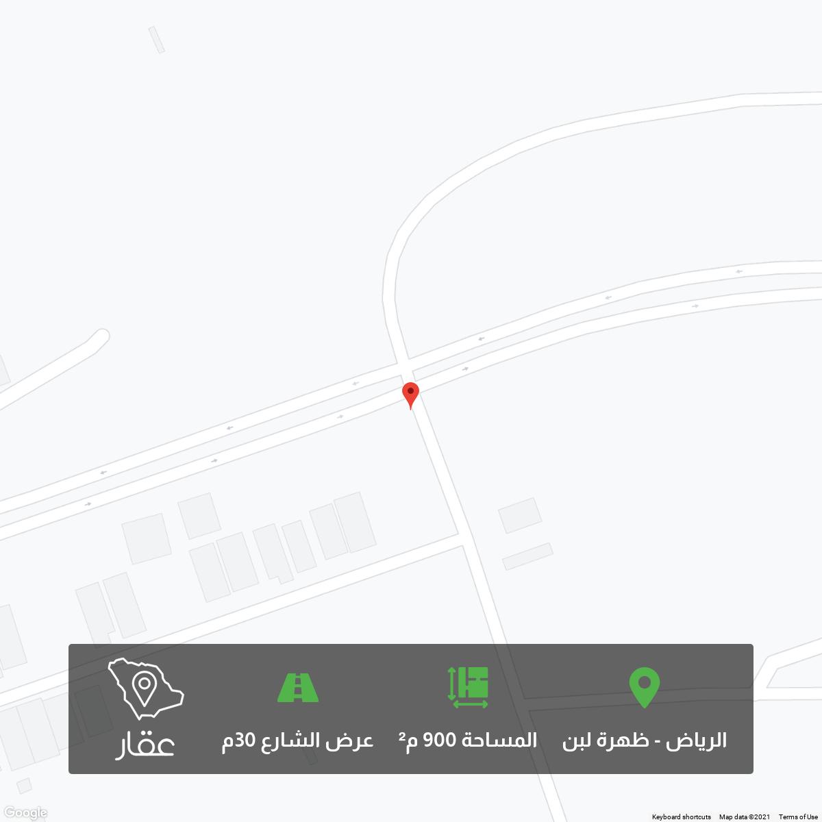 أرض للبيع في شارع جبل العين ، حي ظهرة لبن ، الرياض ، الرياض