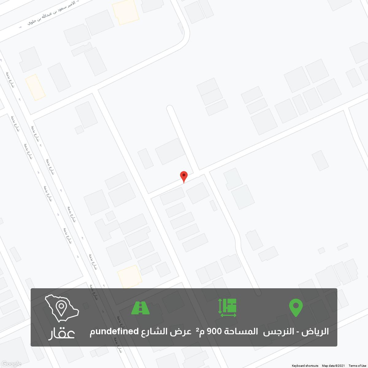 أرض للبيع في شارع الشيخ محمد شويل ، حي النرجس ، الرياض ، الرياض