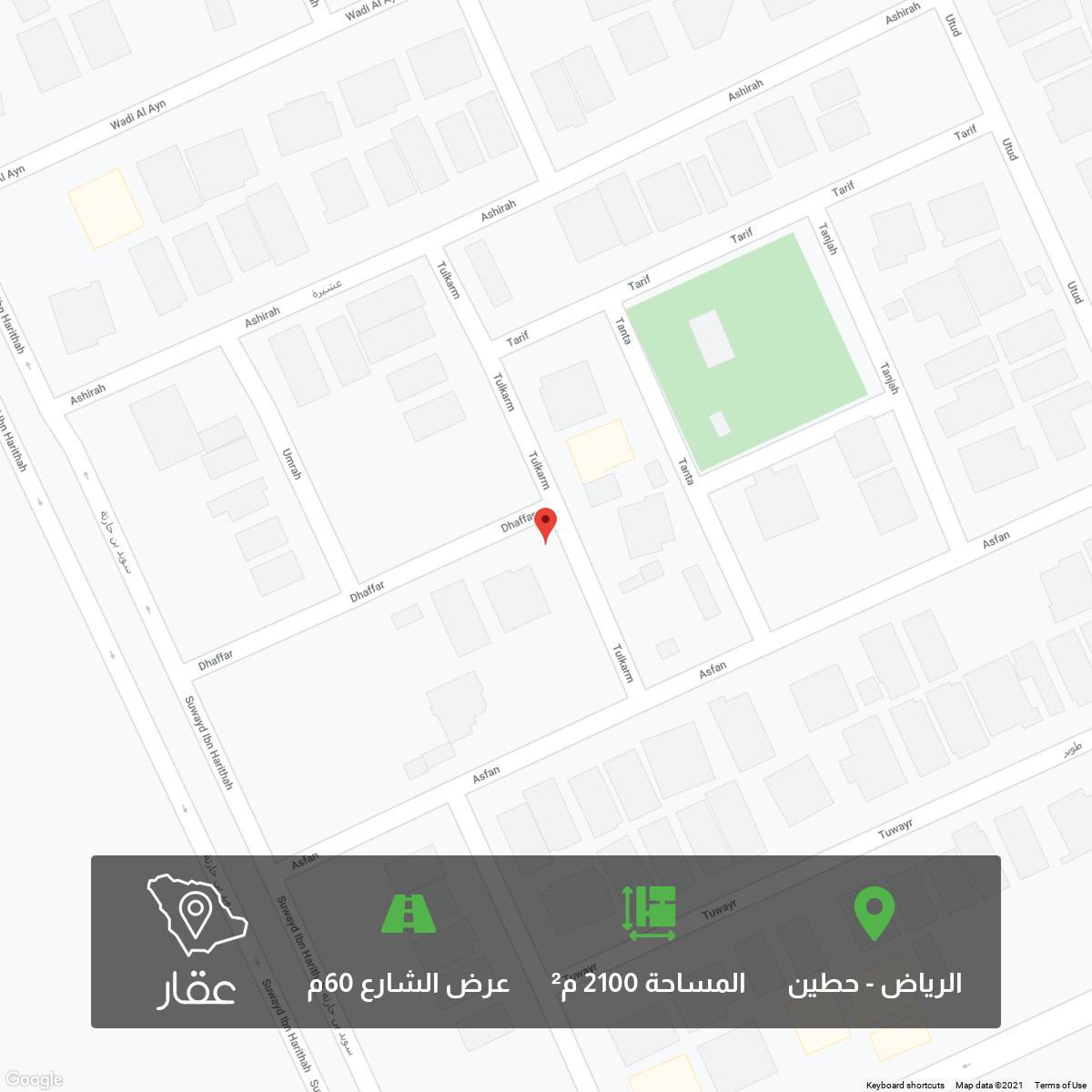 أرض للبيع في طريق الأمير تركي بن عبدالعزيز الأول ، حي حطين ، الرياض ، الرياض