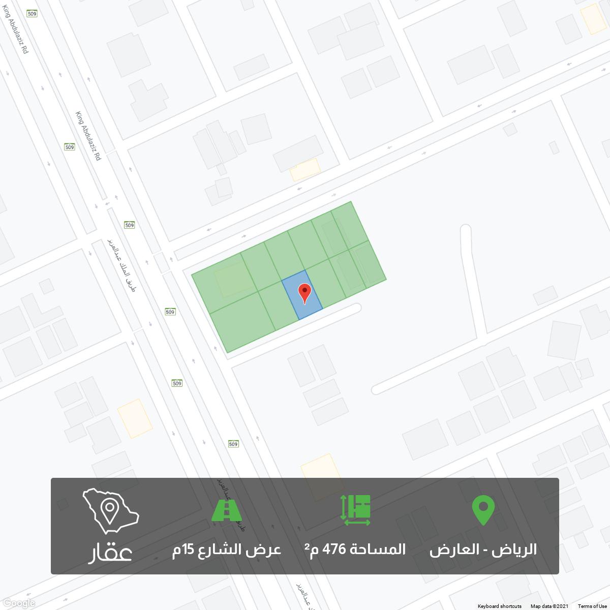 أرض للبيع في حي ، شارع ربيعه بن عامر بن بجاد ، حي العارض ، الرياض ، الرياض