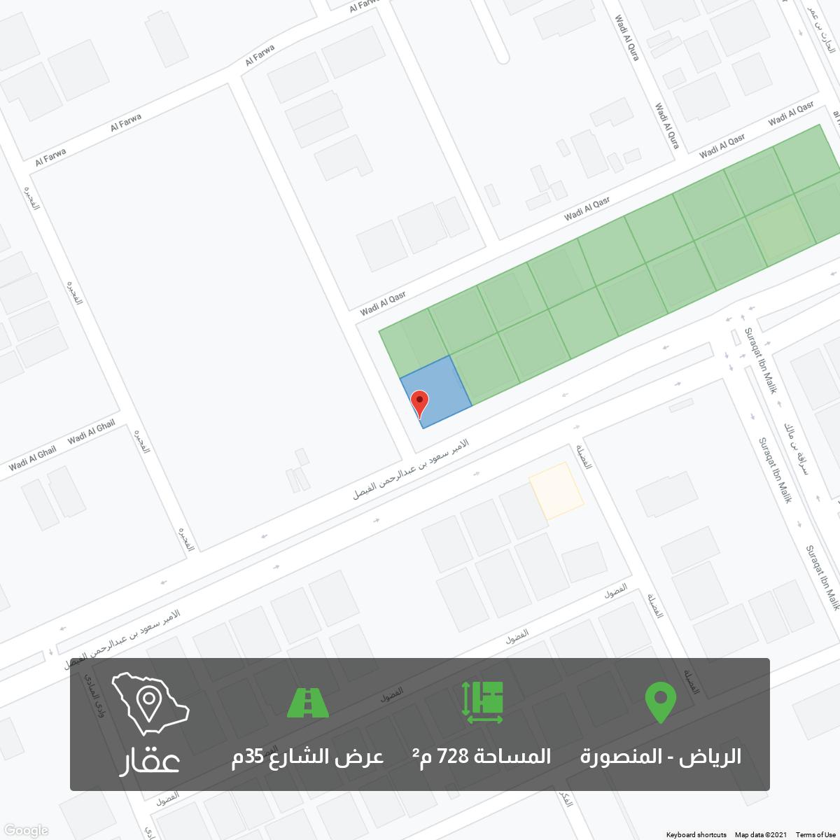 أرض للبيع في حي ، شارع الامير سعود بن عبدالرحمن الفيصل ، حي المنصورة ، الرياض ، الرياض