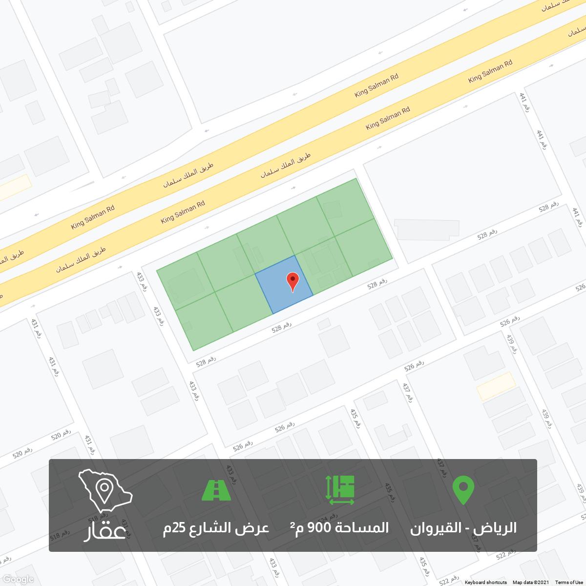أرض للبيع في شارع رقم 528 ، حي الملقا ، الرياض ، الرياض