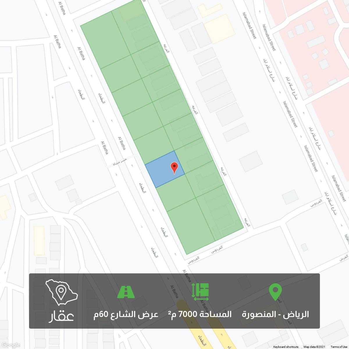 أرض للبيع في شارع البطحاء, المنصورة, الرياض