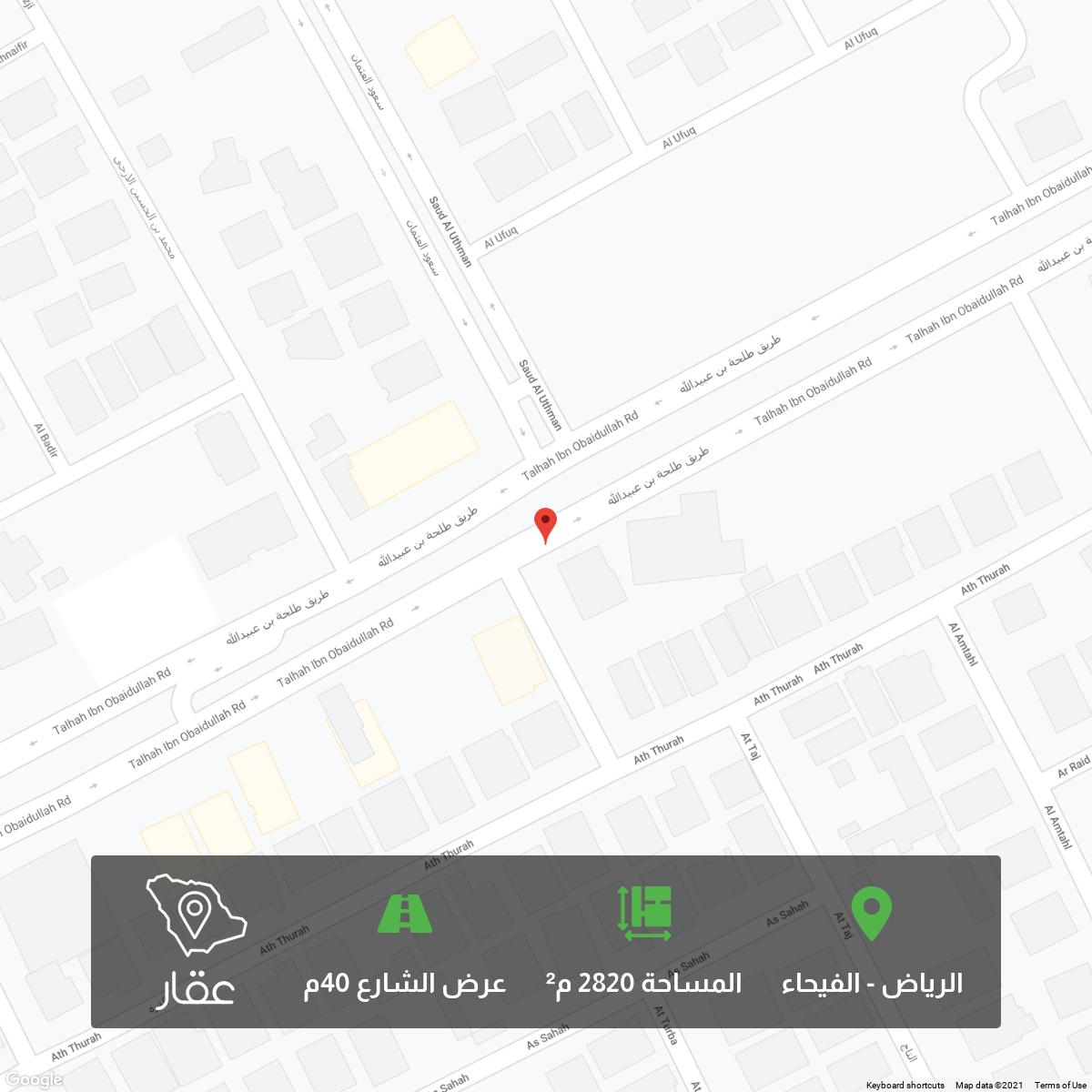 أرض للبيع في حي الفيحاء ، الرياض