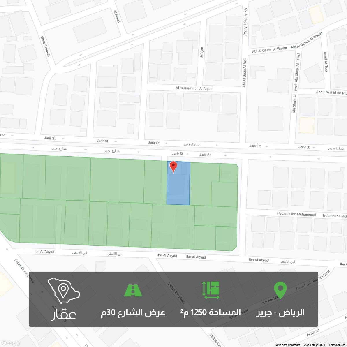 أرض للبيع في شارع جرير ، حي جرير ، الرياض