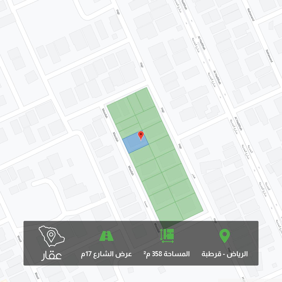 أرض للبيع في شارع مصده ، حي قرطبة ، الرياض ، الرياض