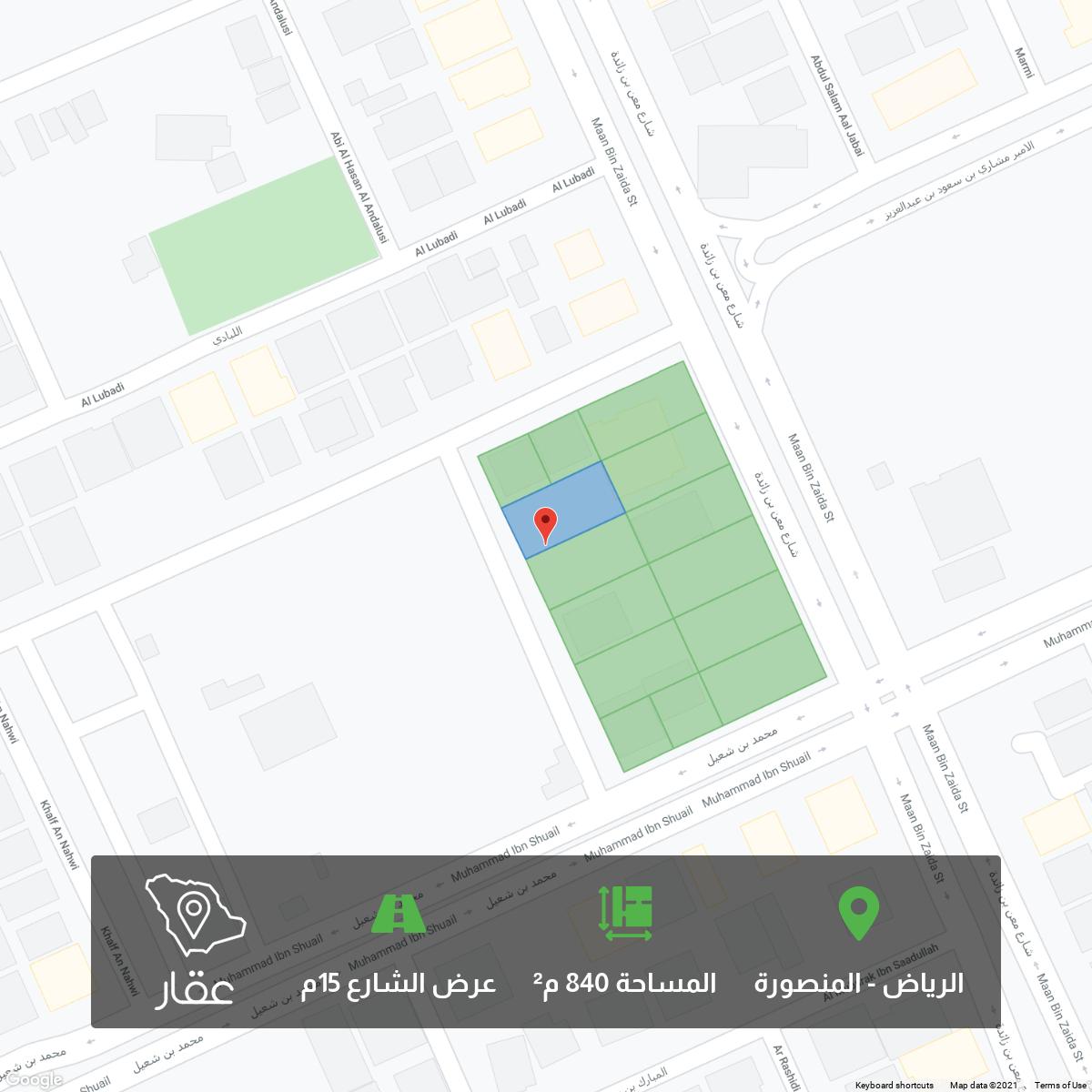 أرض للبيع في حي المنصورة ، الرياض