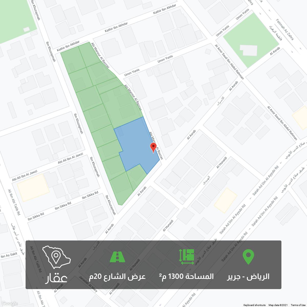 أرض للبيع في شارع الاسراب ، حي جرير ، الرياض ، الرياض