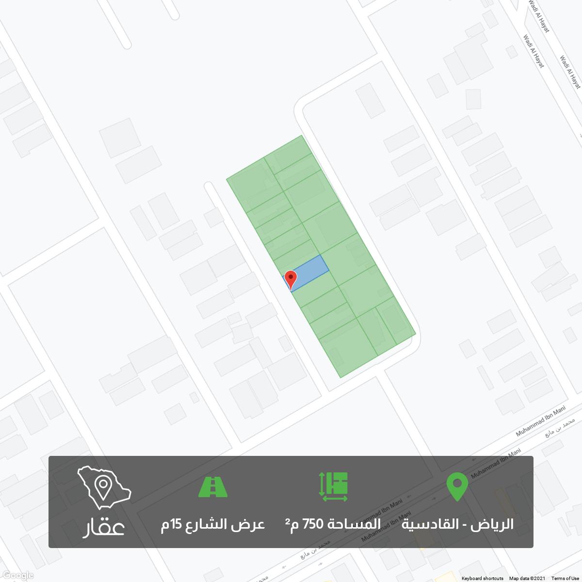 أرض للبيع في شارع جبل قطن ، حي القادسية ، الرياض ، الرياض
