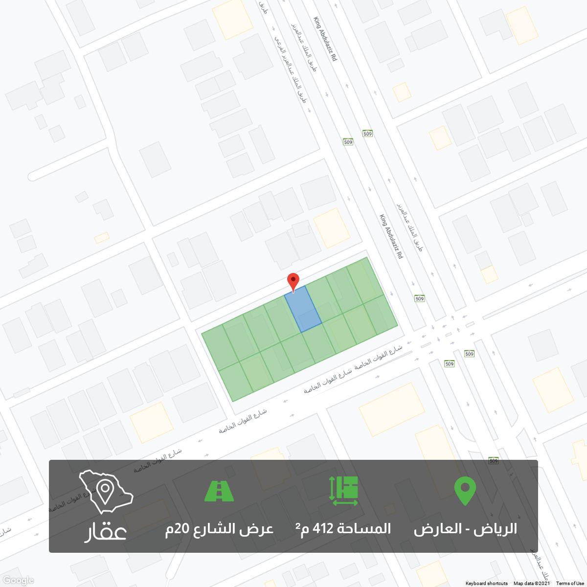 أرض للبيع في شارع البلدي ، حي العارض ، الرياض ، الرياض