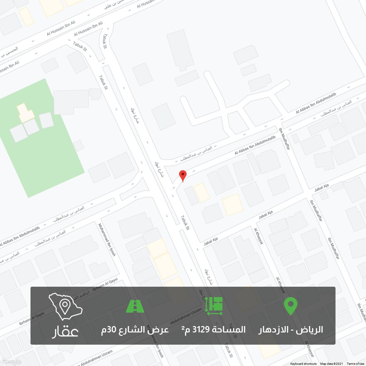 أرض للبيع في شارع تبوك ، حي الازدهار ، الرياض ، الرياض