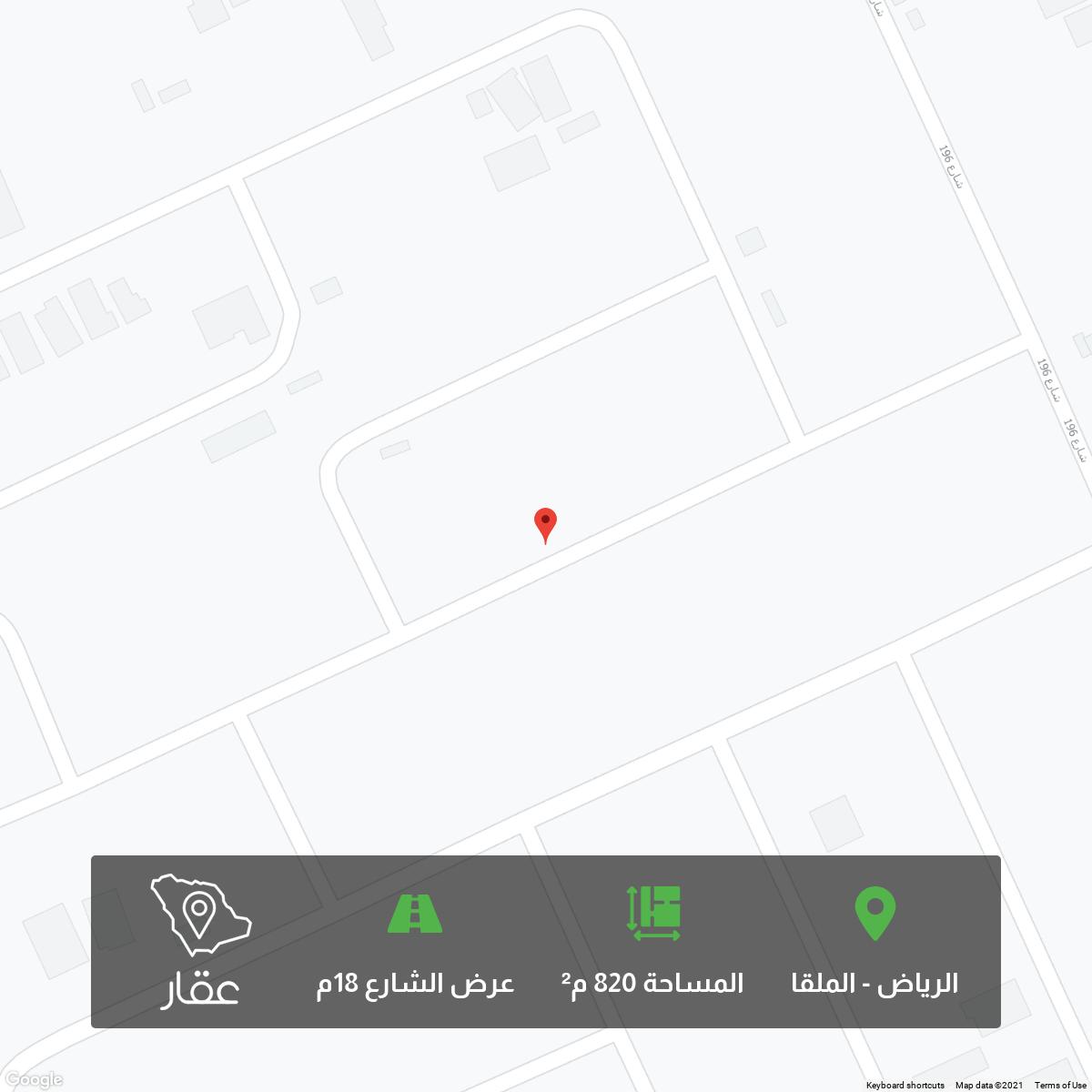 أرض للبيع في شارع رقم 200 ، حي الملقا ، الرياض ، الرياض