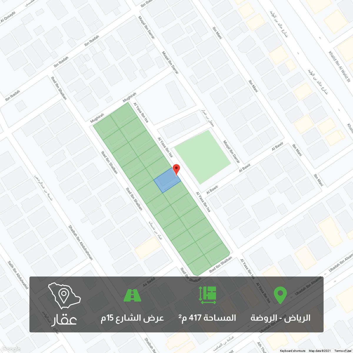 أرض للبيع في شارع اليسع بن عيسى ، حي الروضة ، الرياض ، الرياض