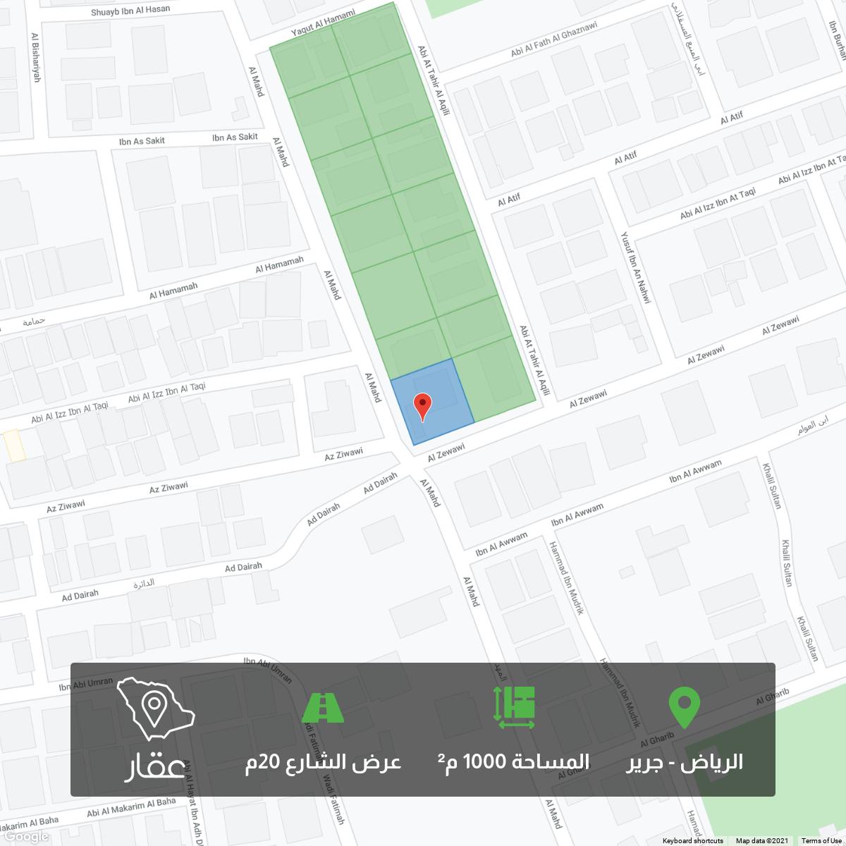 أرض للبيع في شارع المهد ، حي جرير ، الرياض ، الرياض
