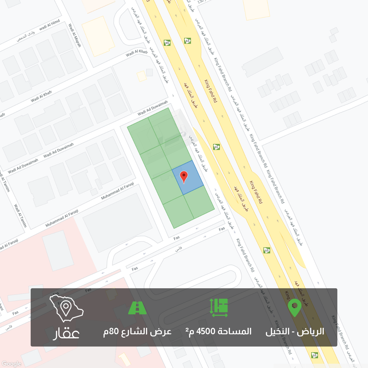 أرض للبيع في شارع الممراح ، حي النخيل ، الرياض ، الرياض