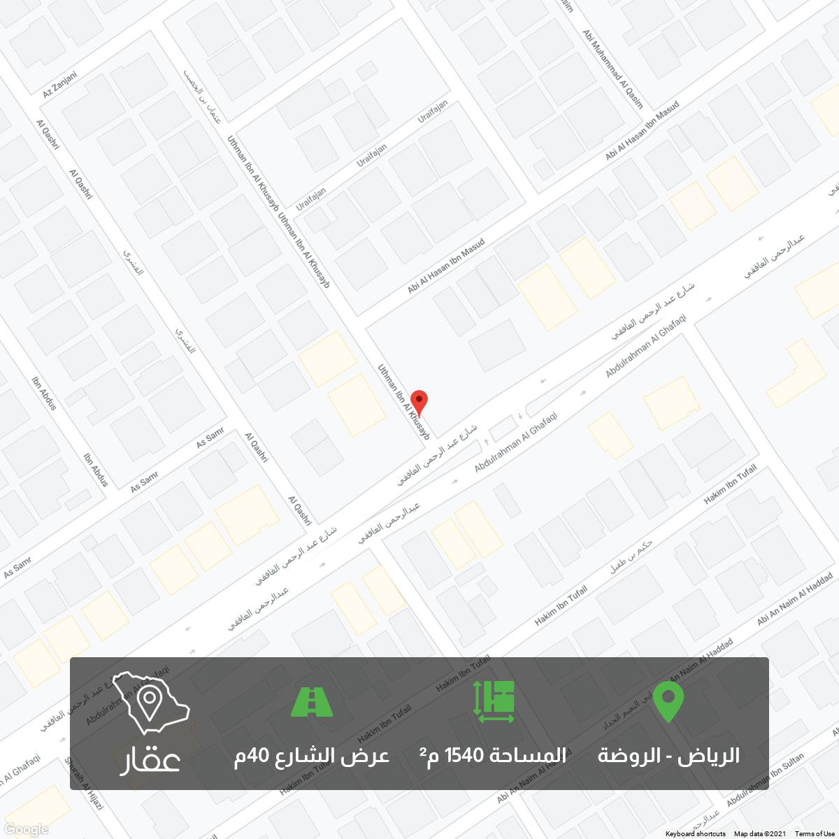 أرض للبيع في شارع عبد الرحمن الغافقي ، حي القدس ، الرياض ، الرياض