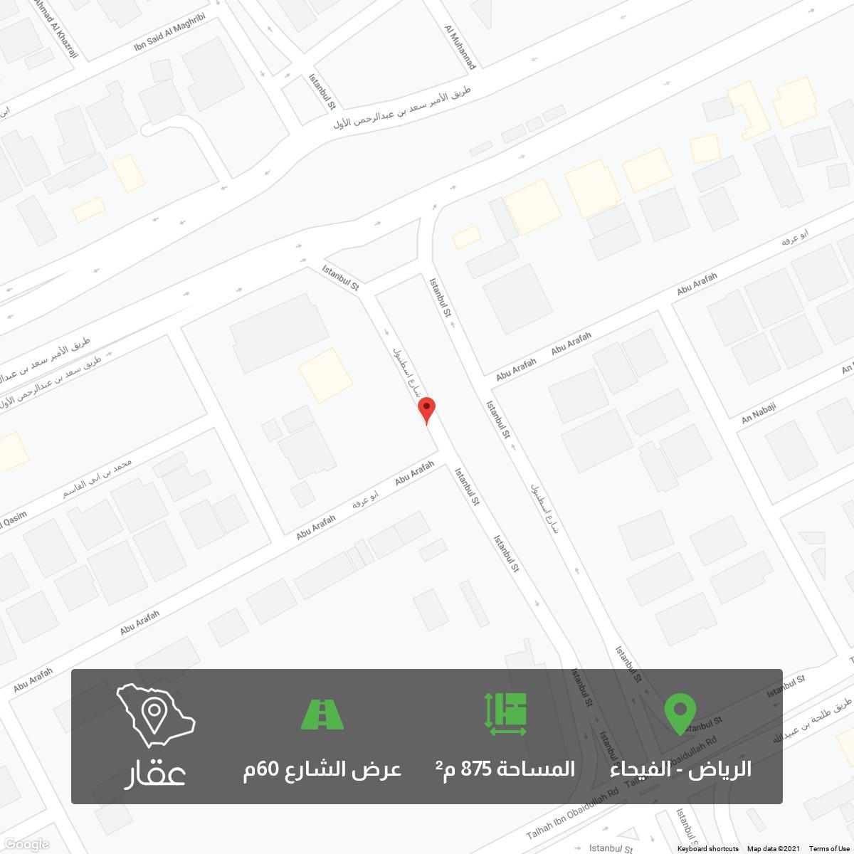 أرض للبيع في شارع ابو عرفة ، حي الفيحاء ، الرياض ، الرياض
