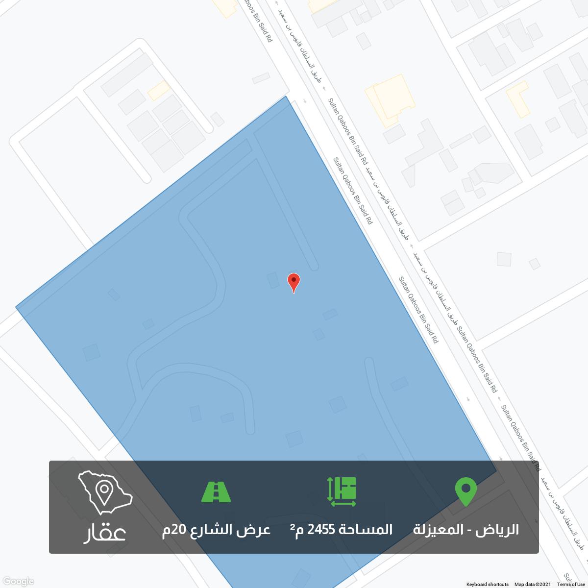 أرض للبيع في طريق السلطان قابوس بن سعيد ، حي المعيزيلة ، الرياض ، الرياض