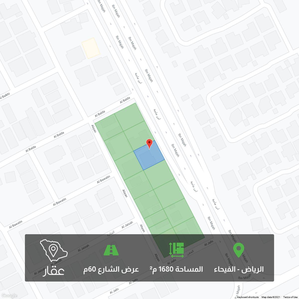 أرض للبيع في شارع ابن ماجة ، حي الفيحاء ، الرياض ، الرياض