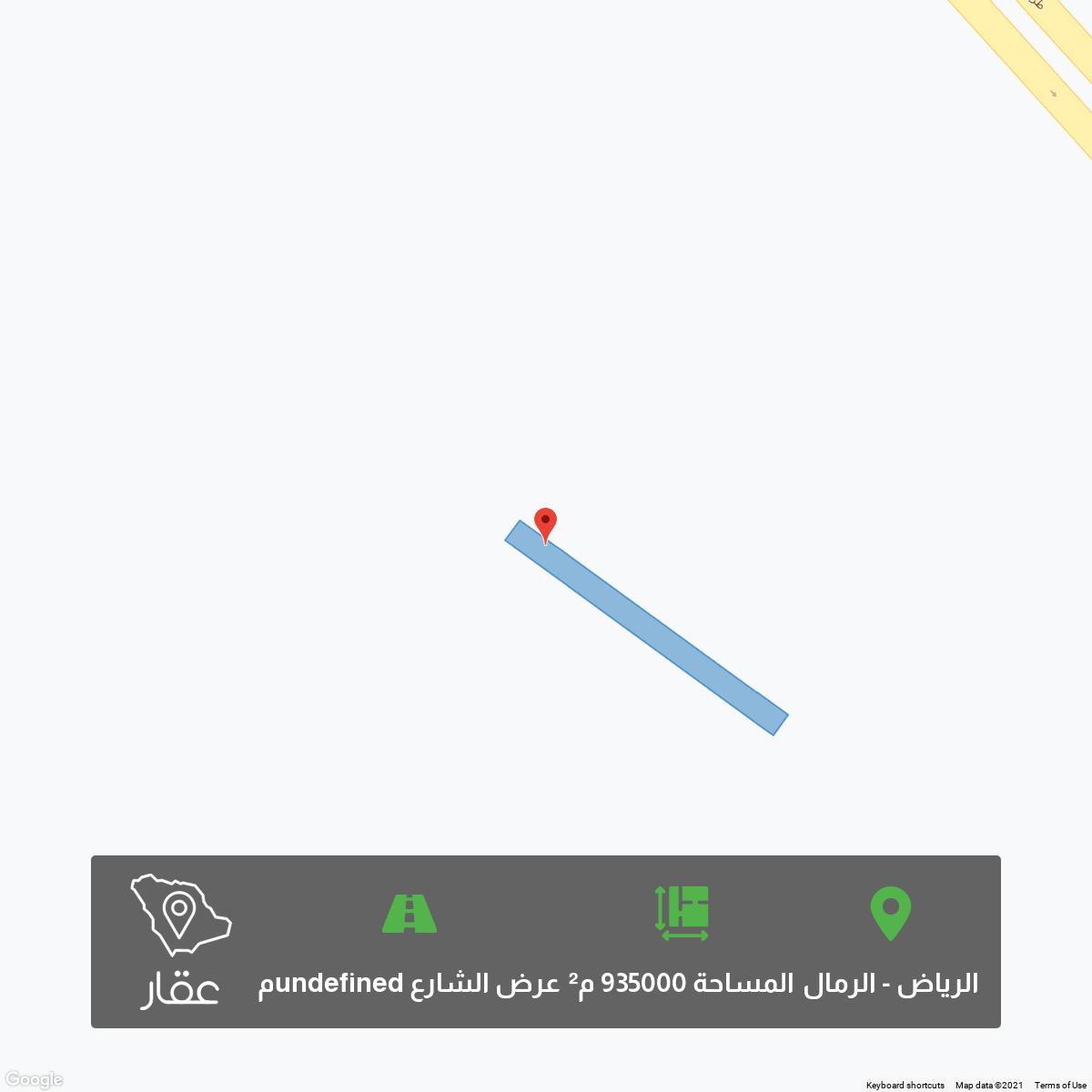 أرض للبيع في طريق الجنادرية ، حي الرمال ، الرياض ، الرياض