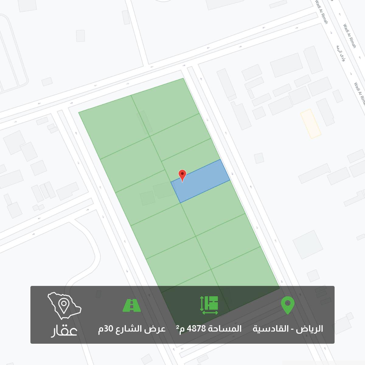 أرض للبيع في شارع وادي الغيل ، حي القادسية ، الرياض ، الرياض