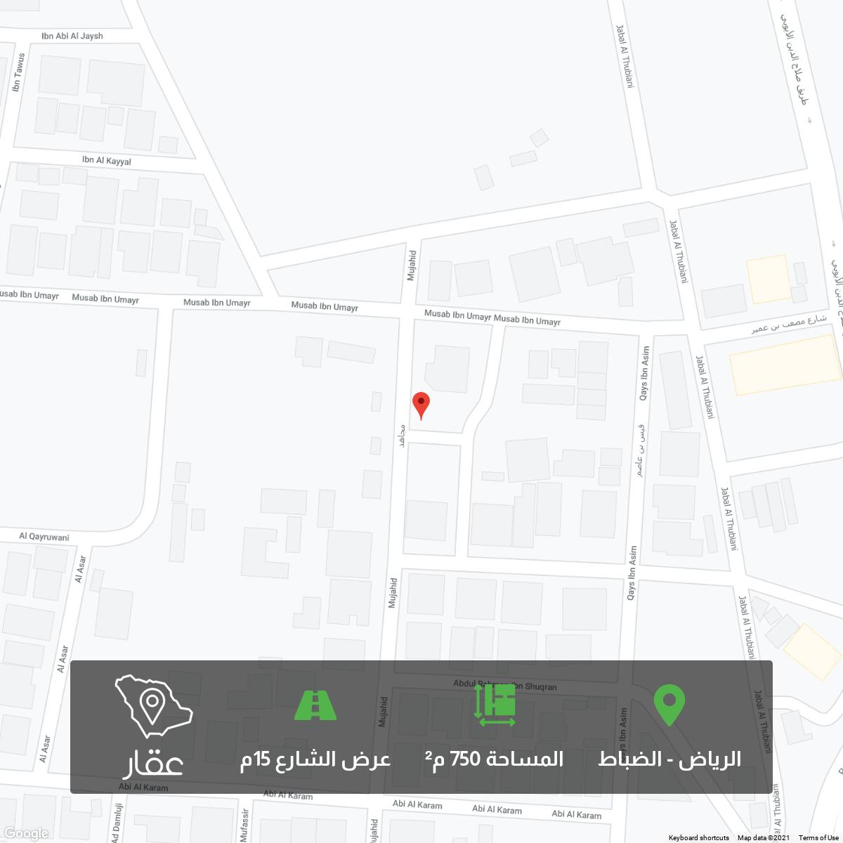 أرض للبيع في شارع مجاهد ، حي الضباط ، الرياض ، الرياض