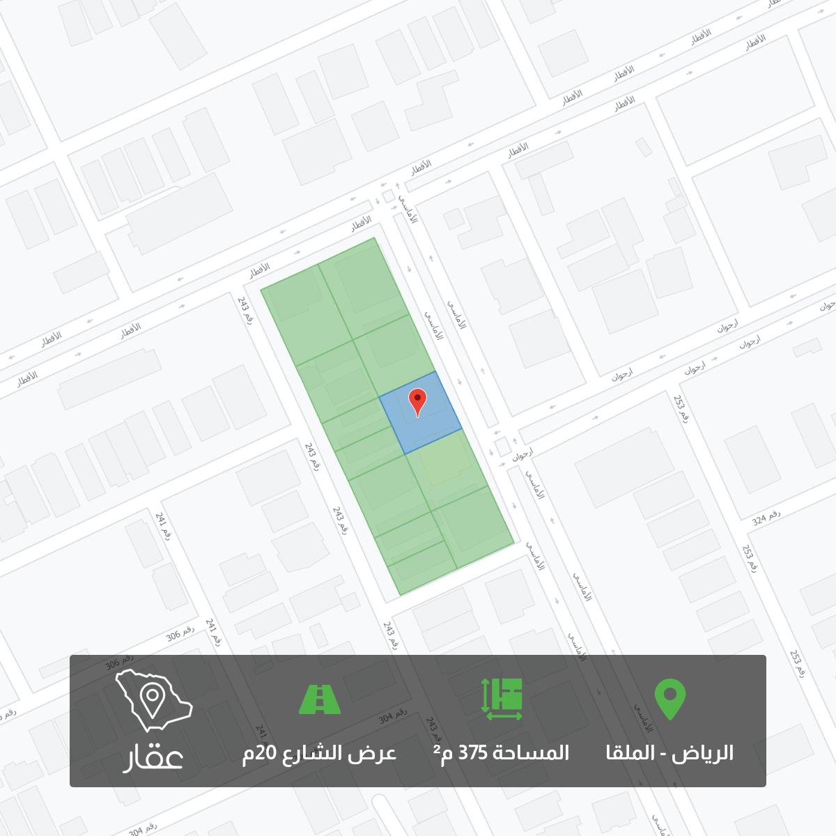أرض للبيع في شارع الأماسي ، حي الملقا ، الرياض ، الرياض