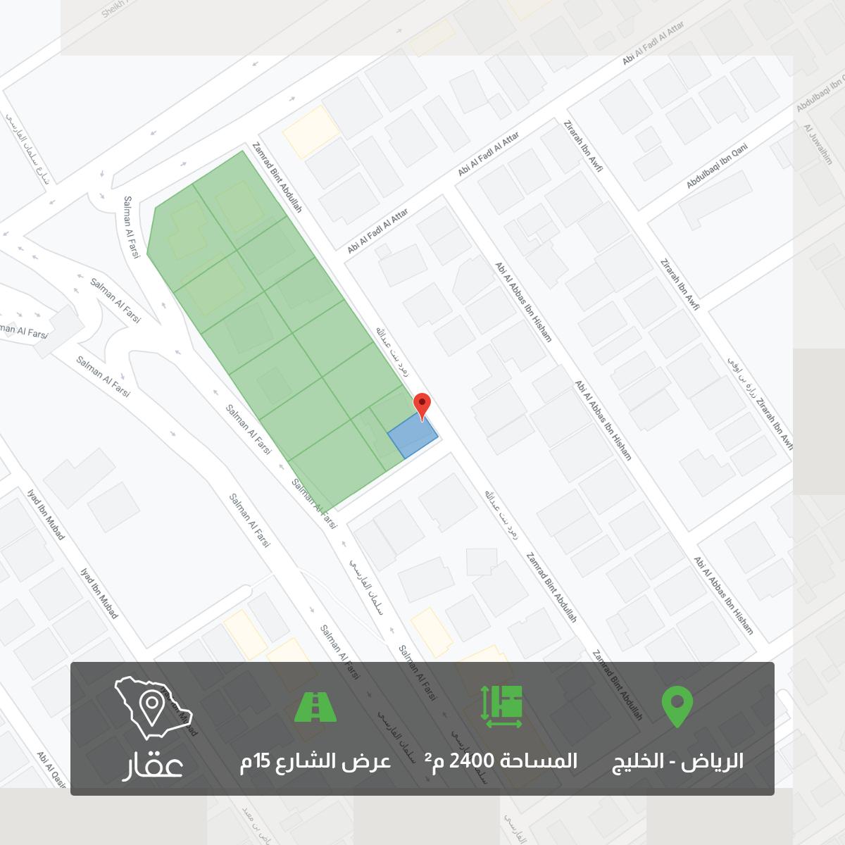 أرض للبيع في شارع زمرد بنت عبدالله ، حي الخليج ، الرياض ، الرياض