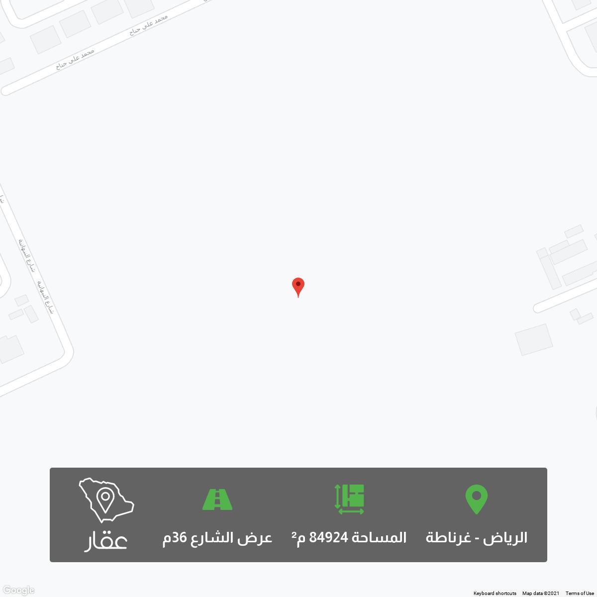 أرض للبيع في شارع وادي دبلي ، حي غرناطة ، الرياض ، الرياض
