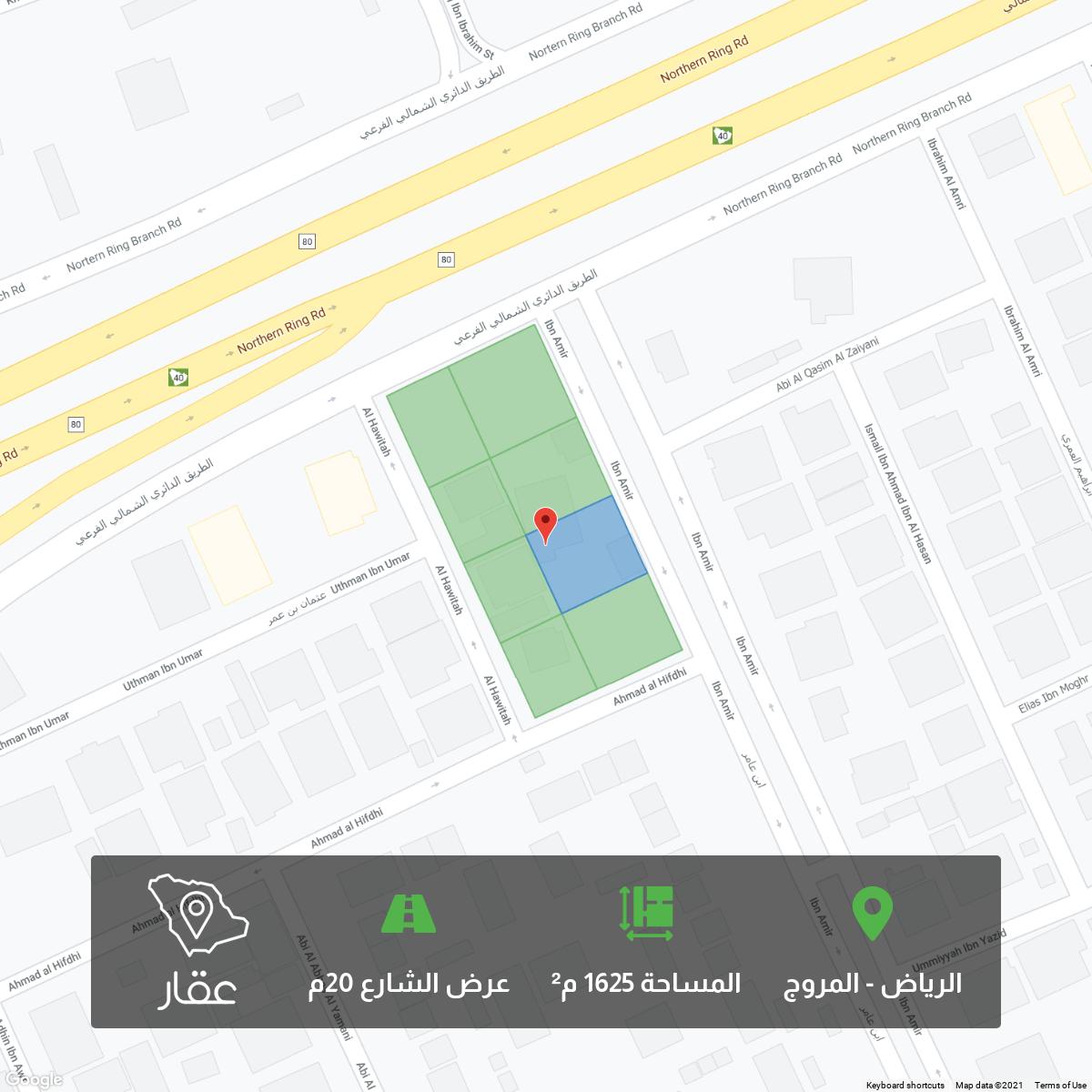 أرض للبيع في شارع الحويطة ، حي المروج ، الرياض ، الرياض