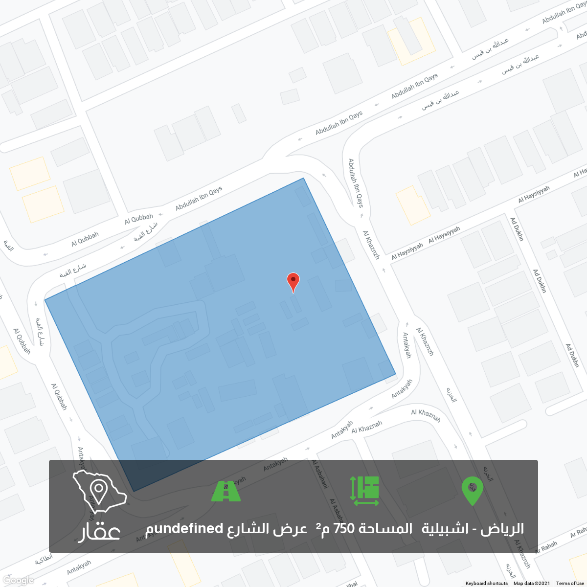 أرض للبيع في شارع انطاكية ، حي اشبيلية ، الرياض ، الرياض