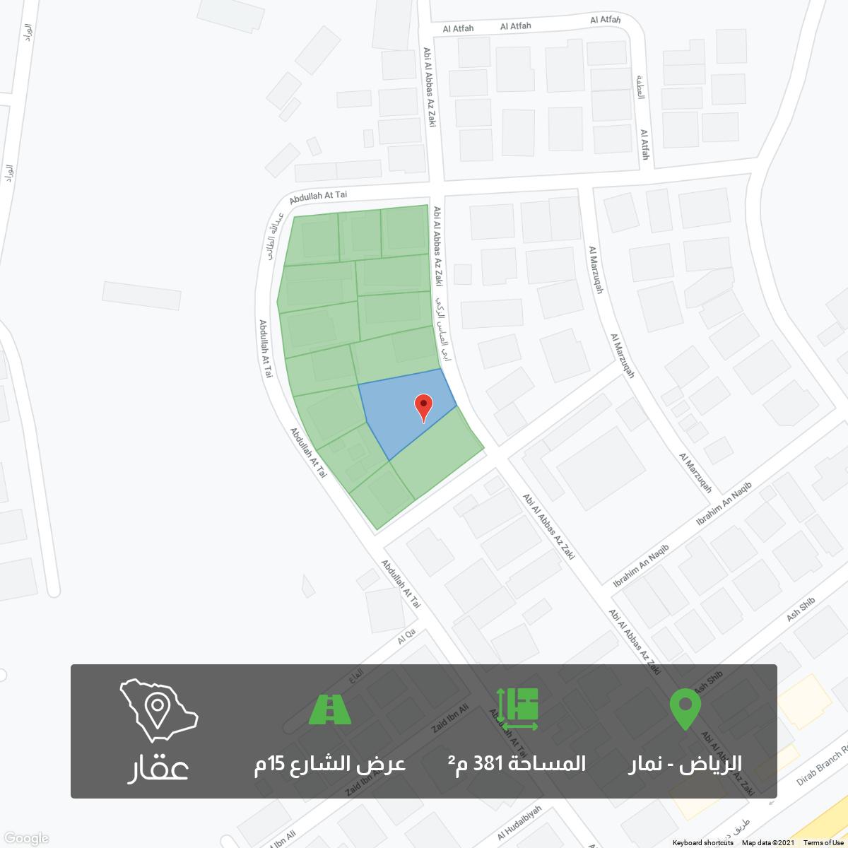 أرض للبيع في شارع ابي العباس الزكي ، حي نمار ، الرياض ، الرياض