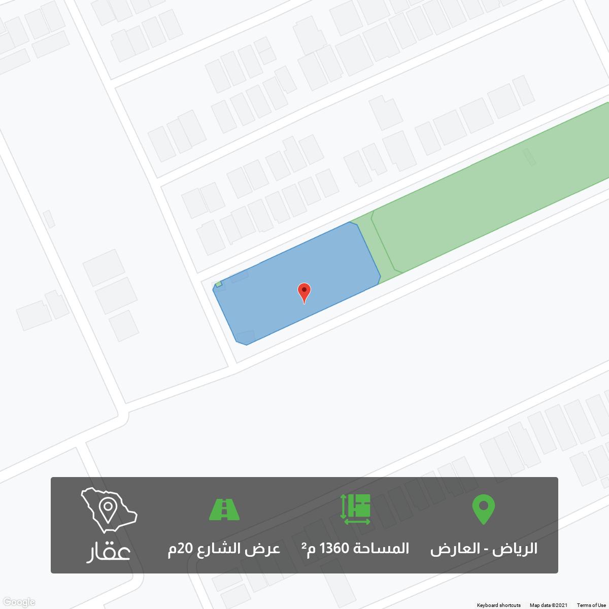 أرض للبيع في شارع رافع بن سالم ، حي العارض ، الرياض ، الرياض