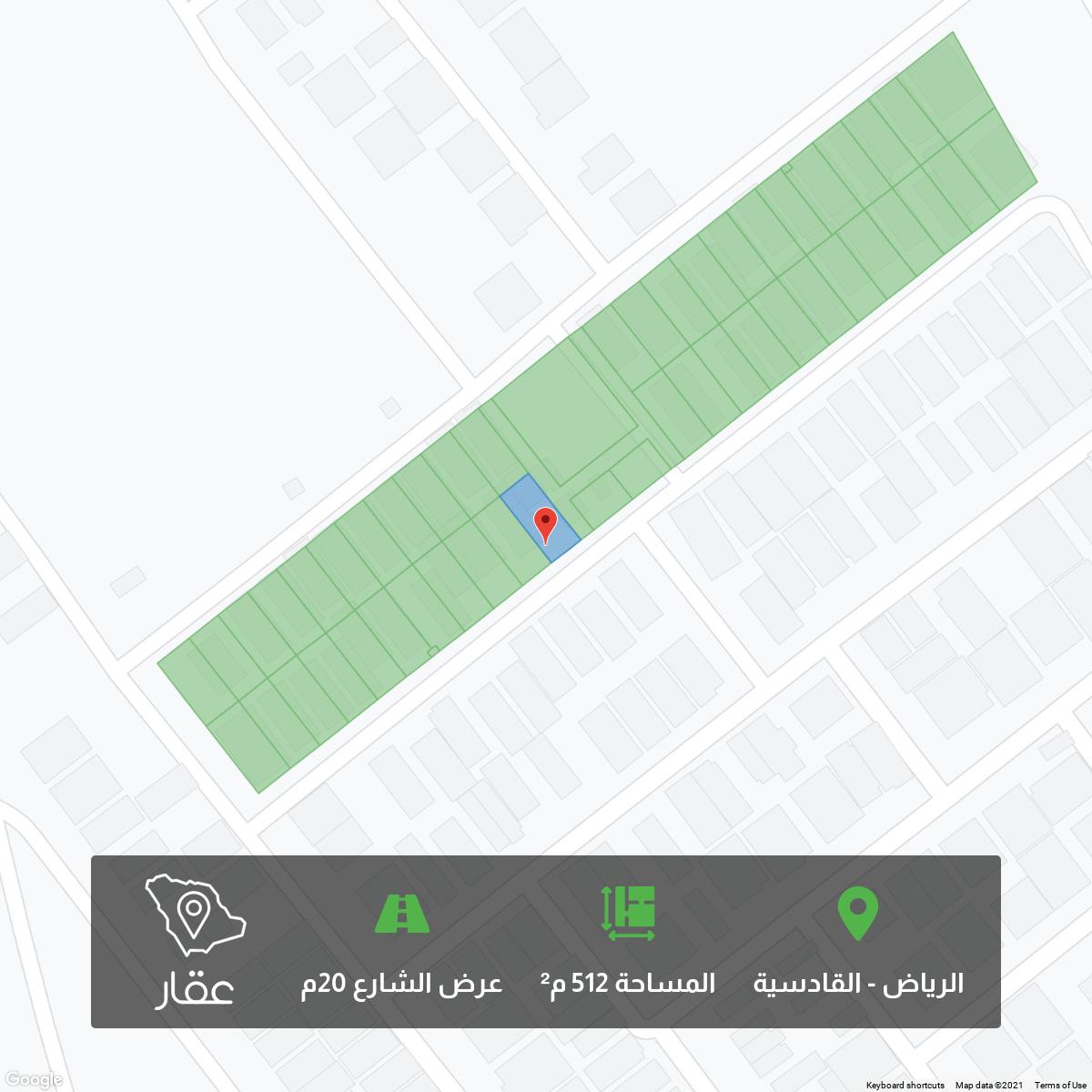 أرض للبيع في شارع وادي ترج ، حي القادسية ، الرياض ، الرياض