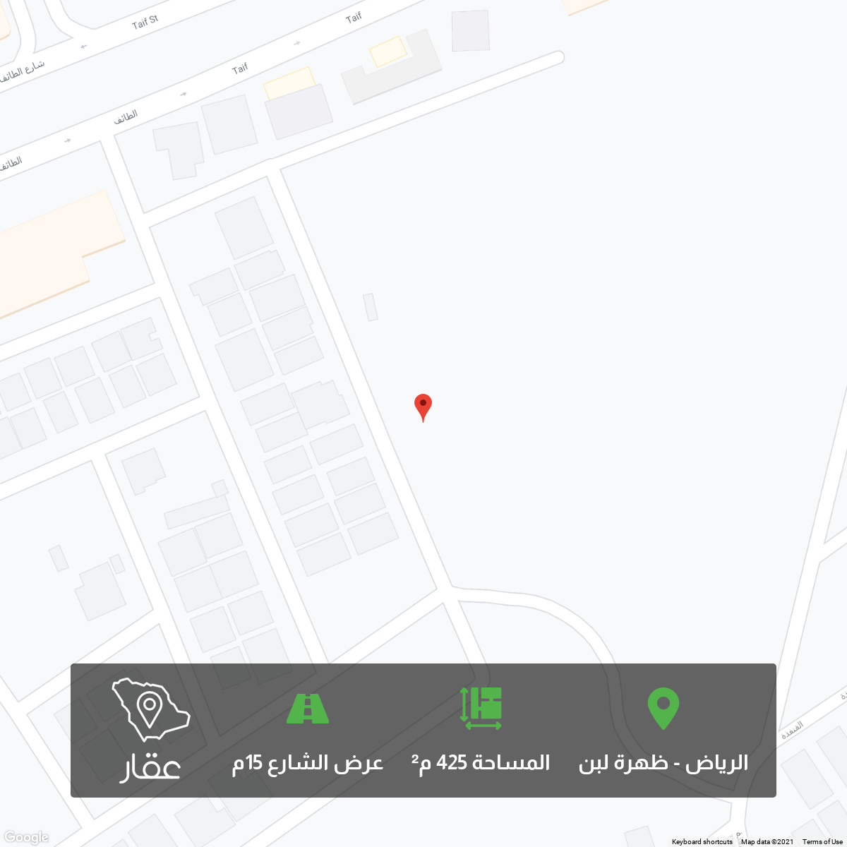 أرض للبيع في شارع علي بن هندي ، حي ظهرة لبن ، الرياض ، الرياض