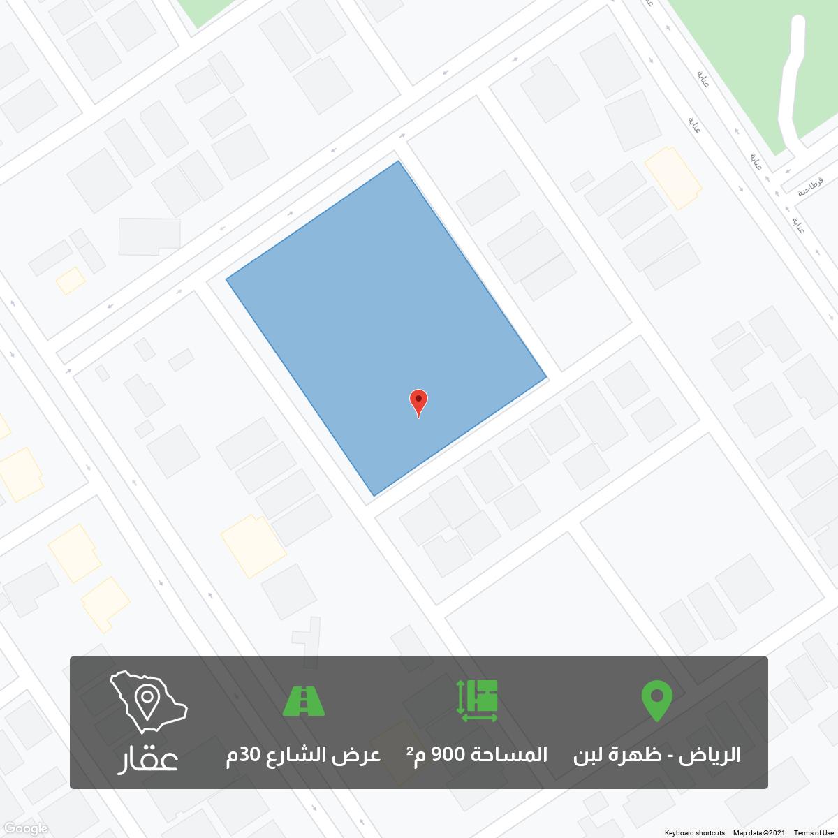 أرض للبيع في حي ظهرة لبن ، الرياض ، الرياض