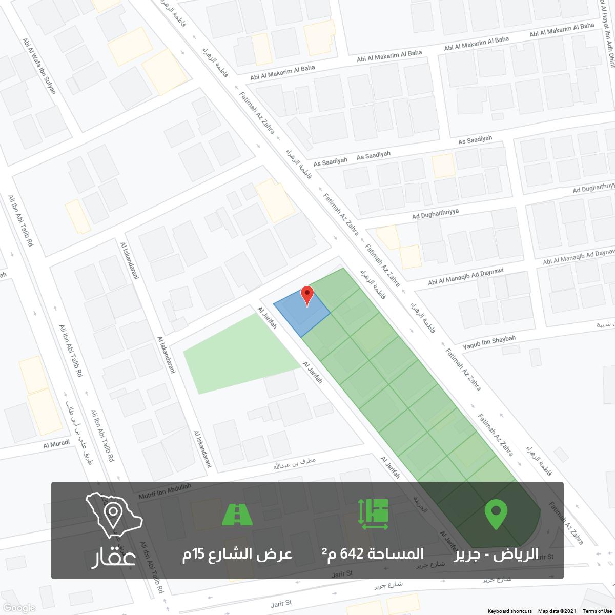 أرض للبيع في حي ، شارع الجريفة ، حي جرير ، الرياض ، الرياض