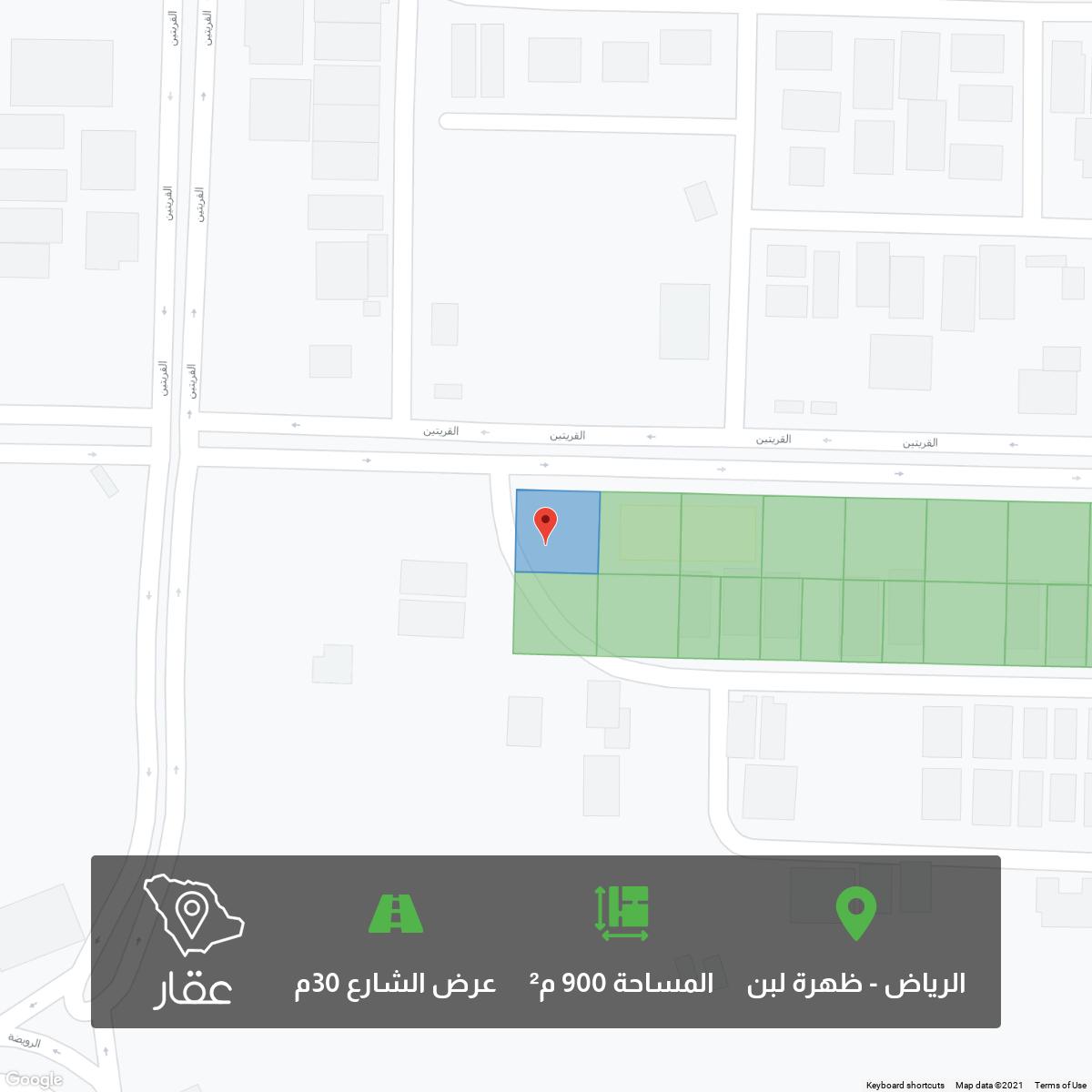 أرض للبيع في حي ، شارع القريتين ، حي ظهرة لبن ، الرياض ، الرياض