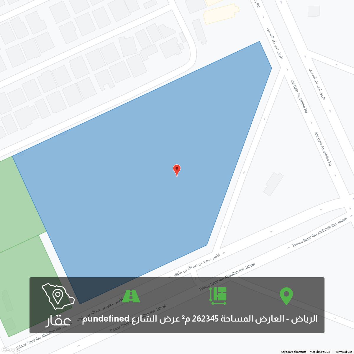 أرض للبيع في حي ، طريق ابي بكر الصديق ، حي العارض ، الرياض ، الرياض