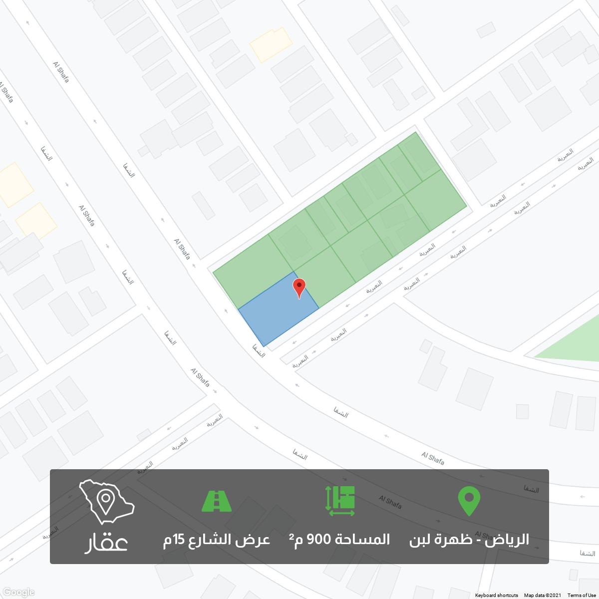 أرض للبيع في شارع النعيرية ، حي ظهرة لبن ، الرياض ، الرياض