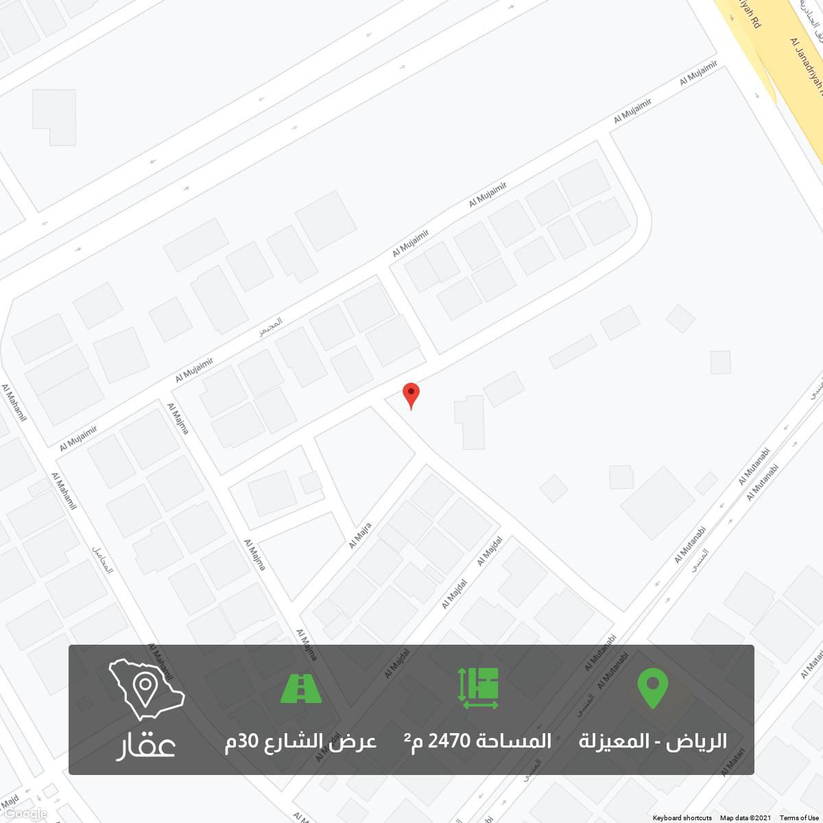 أرض للبيع في شارع المجرا ، حي المعيزيلة ، الرياض ، الرياض