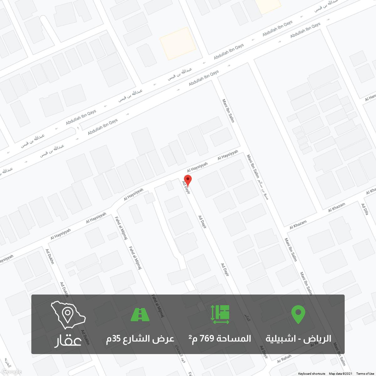 أرض للبيع في شارع الحيسيه ، حي اشبيلية ، الرياض ، الرياض