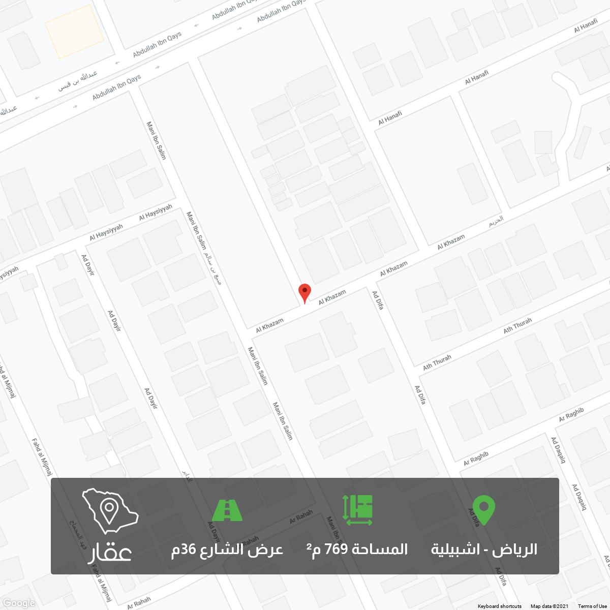 أرض للبيع في شارع الخزيم ، حي اشبيلية ، الرياض ، الرياض