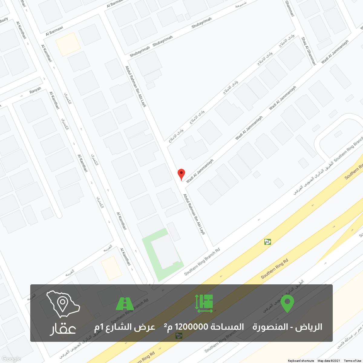 أرض للبيع في شارع عبدالرحمن بن ابي ليلي ، حي المنصورة ، الرياض ، الرياض