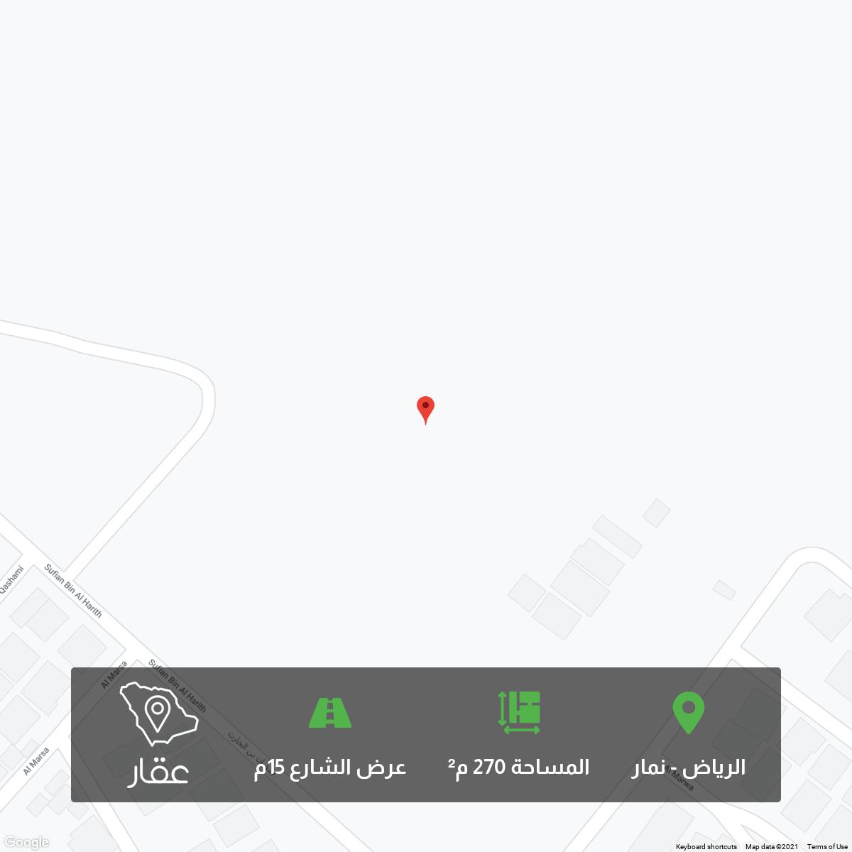 أرض للبيع في حي الحزم ، الرياض ، الرياض