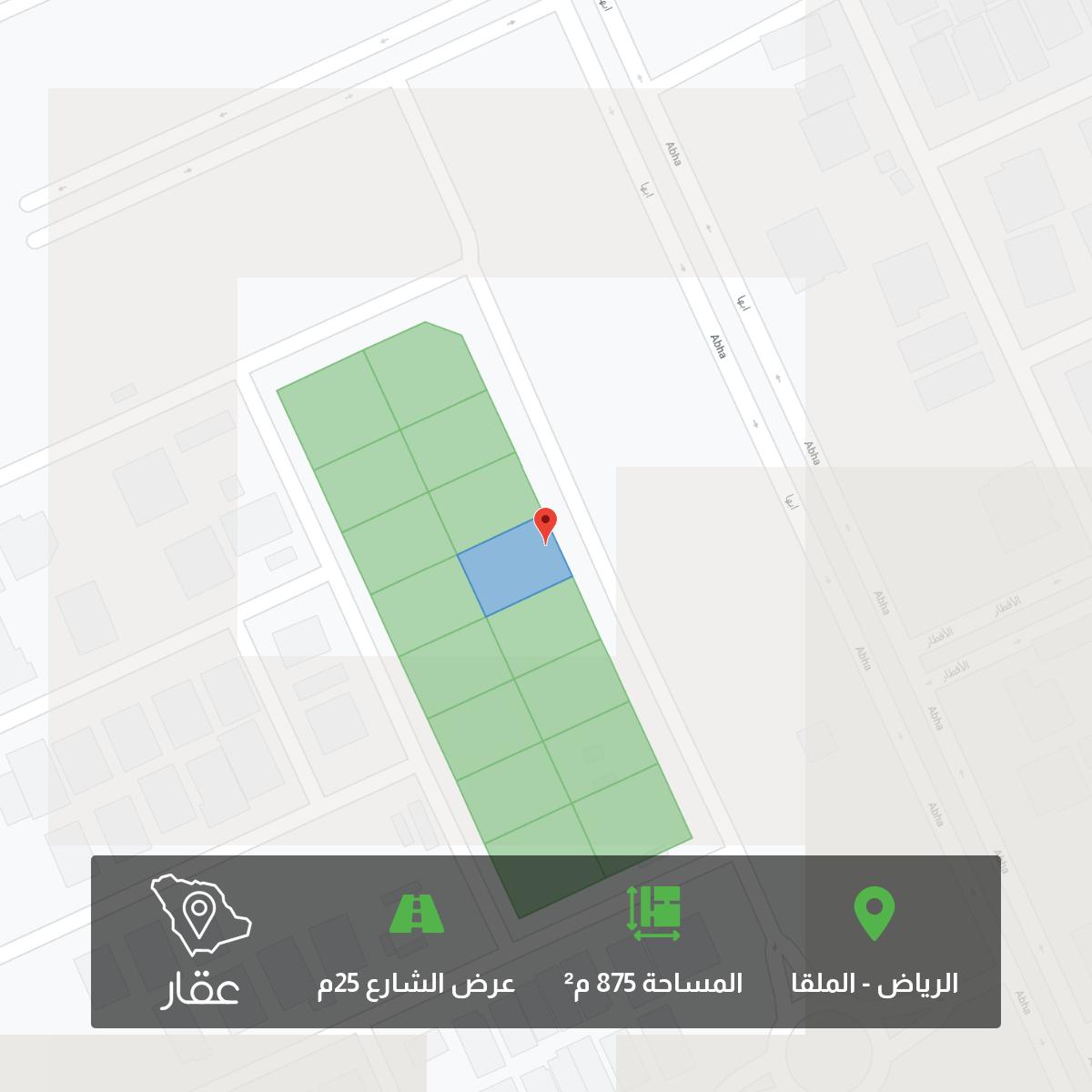 أرض للبيع في شارع رقم 215 ، حي الملقا ، الرياض ، الرياض