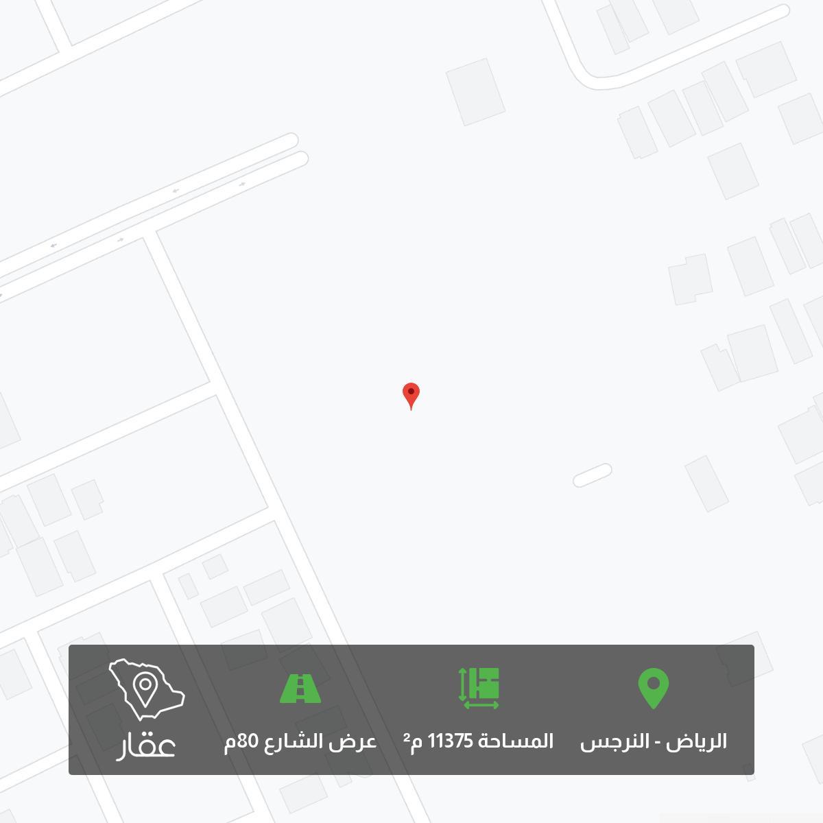 أرض للبيع في طريق عثمان بن عفان ، حي النرجس ، الرياض ، الرياض