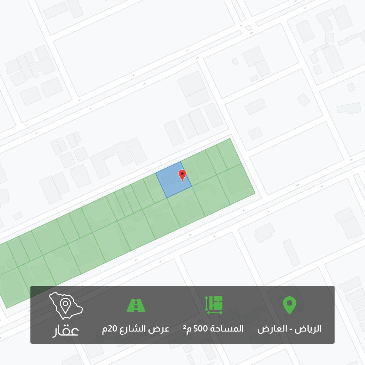 أرض للبيع في شارع عبدالله عبدالرحيم قاضي ، حي العارض ، الرياض ، الرياض